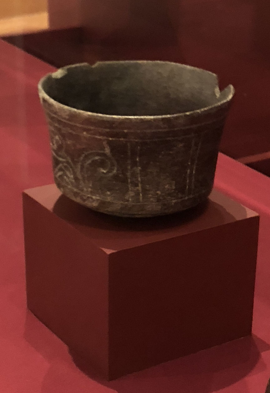 Artist Unknown, Incised Monkey Motif Vessel